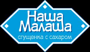 НашаМалаша-лого