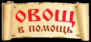 OvP-znak