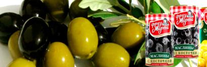 Оливки1